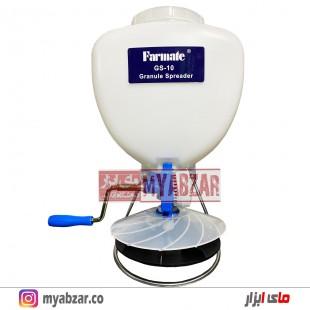 دستگاه بذرپاش-کودپاش دستی فارمیت مدل Farmate GS-10