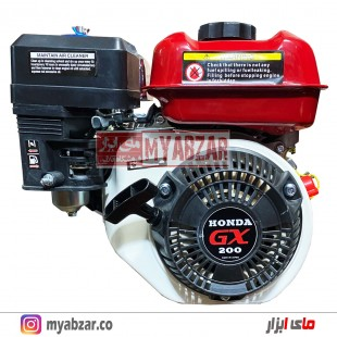 موتور تک بنزینی GX200 هوندا چینی 6.5 اسب