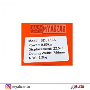 شمشاد زن بنزینی یاماها مدل YAMAHA 1200