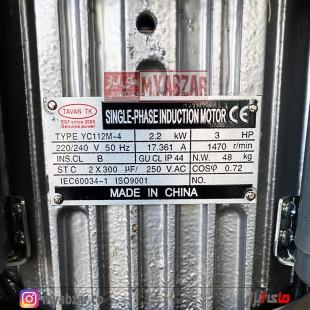 کارواش صنعتی 110 بار برتولینی با الکتروموتور تکفاز