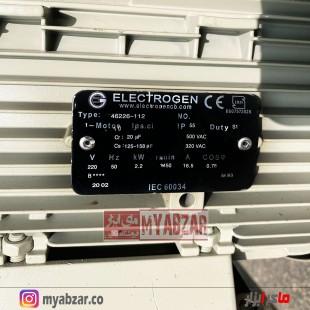 کارواش صنعتی 110 بار برتولینی با الکتروموتور الکتروژن