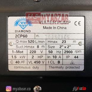 الکترو پمپ 2 اسب 2 اینچ دیاموند مدل DIAMOND 2CP60