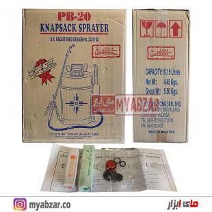 سمپاش مالزی 20 لیتری مدل کراس مارک PB20