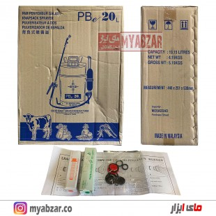 سمپاش مالزی 20 لیتری مدل کراس مارک PBe20 (پمپ پلاستیکی)