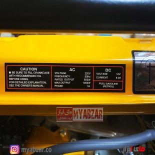 موتور برق 1 کیلووات دیاموند مدل SUPER DIAMOND LT1200N-5