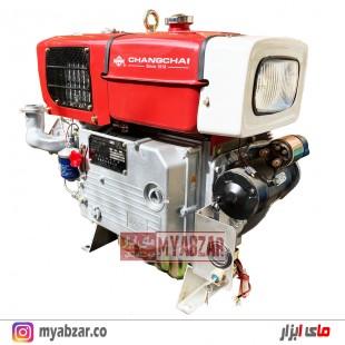 موتور تک سیلندر دیزلی 20 اسب چانگ چای مدل CHANGCHAI ZS1110