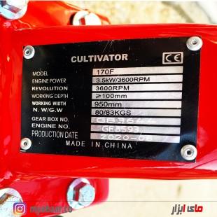 تیلر کلتیواتور 7 اسب بنزینی اکسل مدل Excel 170F