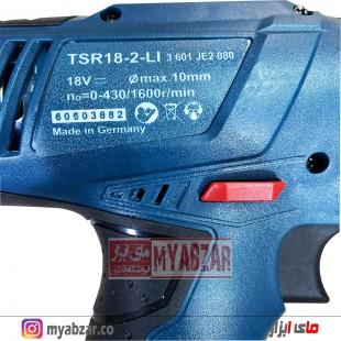 دریل شارژی بوش 18 ولت مدل BOSCH TSR18-2-LI