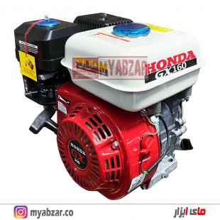 موتور تک بنزینی هوندا 5.5 اسب مدل GX 160 اورجینال