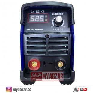 دستگاه جوش 200 آمپر اینورتر ماتادور مدل MATADOR FR-200