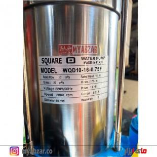 پمپ لجن کش اسکوآردی 16 متری 2 اینچ مدل SQUARED WQD10-16-0.75F