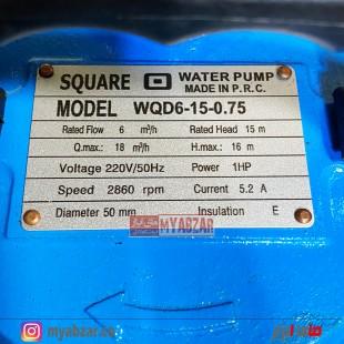 پمپ لجن کش اسکوآردی 16 متری 2 اینچ مدل SQUARED WQD6-15-0.75