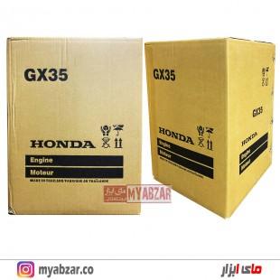 علف زن پشتی هوندا اصلی (جیالینگ) HONDA GX35
