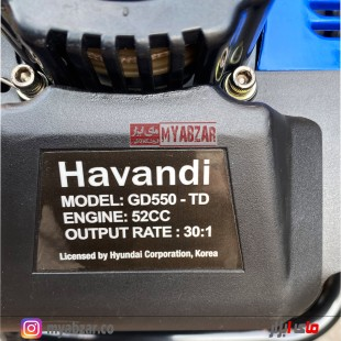 چاله کن موتوری Havandi کره مدل GD550-TD