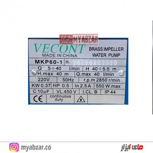 پمپ آب خانگی ویکانت مدل VECONT MKP60-1