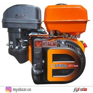 موتور تک بنزینی اسپینا 13 اسب مدل SPINA GX390