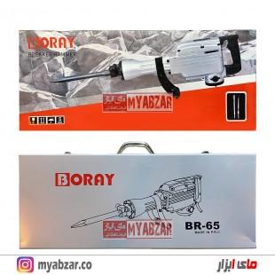 چکش تخریب 17 کیلویی بورای مدل BORAY 0506