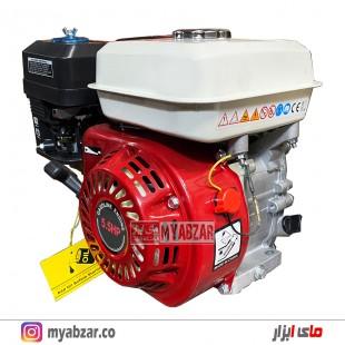 موتور تک بنزینی هندا طرح 5.5 اسب مدل 168