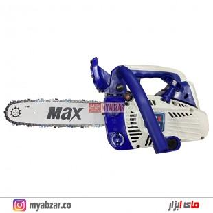 اره زنجیری موتوری مدل MAX BG-CS25