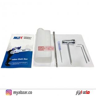 اره زنجیری موتوری مکس مدل MAX BG-MCS-52