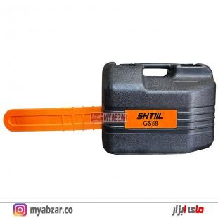 اره زنجیری موتوری اشتیل مدل SHTIL GS58