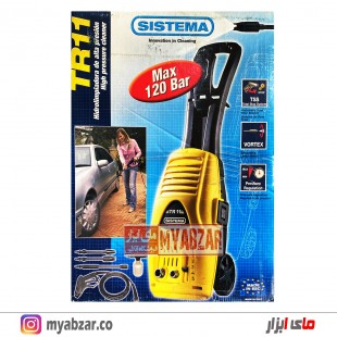 کارواش خانگی 120 بار سیستما ایتالیا مدل SISTEMA TR11.100