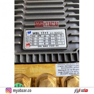 پمپ کارواش برتولینی ایتالیا 110 بار مدل BERTOLINI WBL1111
