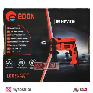 دریل چکشی 850 وات ادون مدل EDON ID13