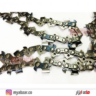 زنجیر اره موتوری 50 سانتی اشتیل (38 دندانه)