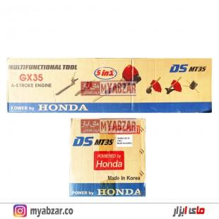 دستگاه علف تراش و شاخه بر 4 کاره هوندا (DS کره جنوبی) HONDA GX35