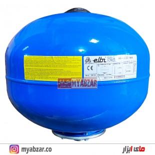 مخزن تحت فشار 24 لیتری البی ایتالیا ELBI