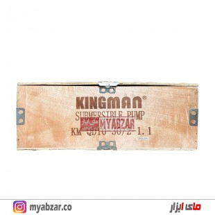 کفکش 30 متری 2 مدل KINGMAN KM-QD10-30/2-1.1