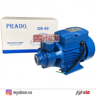 پمپ آب نیم اسب پرادو مدل PRADO QB60