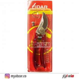 قیچی باغبانی مدل FIDAR P-168A