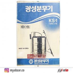 سمپاش استیل 20 لیتری کره ای مدل KS-1