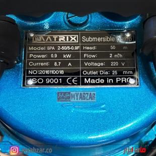 کفکش 50 متری 1 اینچ ماتریکس مدل MATRIX SPA1.5-50/5-0.9F