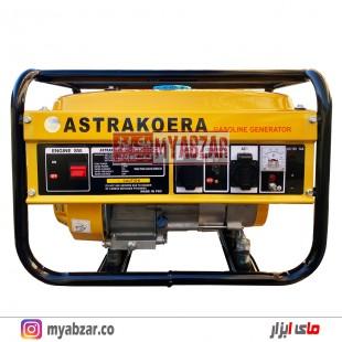 موتور برق 3 کیلووات آستراکره مدل ASTRAKOERA AST3700DC