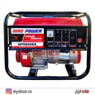 موتور برق 3300 وات هیرو پاور مدل HIRO POWER HP9850DX
