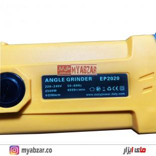 سنگ فرز 2500 وات ایزی پاور مدل EASY POWER EP2020