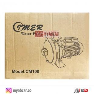 پمپ آب بشقابی یک اسب ایمر مدل IMER CM100