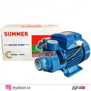 پمپ آب محیطی سامر مدل SUMMER PM45