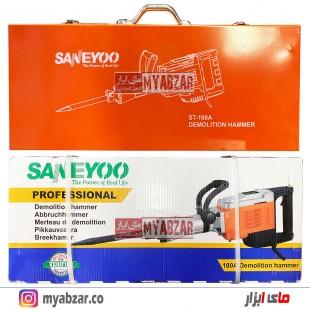 پیکور تخریب 23 کیلویی سانیوو مدل SANEYOO ST-100A