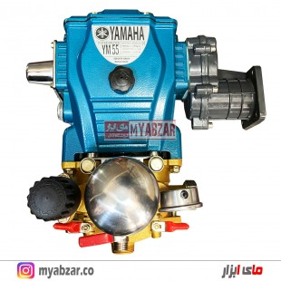 پمپ سمپاش یاماها گیربکس دار مدل YM55 با شیر فشارشکن جدید