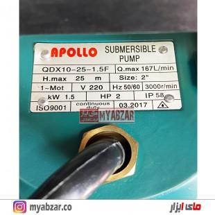 کفکش 25 متری 2 اینچ آپولو مدل APOLLO QDX10-25-1.5F