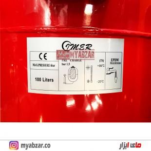 مخزن تحت فشار 100 لیتری ایمر IMER