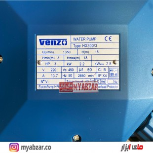 پمپ 3 اسب 3 اینچ ونزو مدل Venzo HX300/3