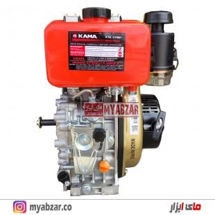 موتور تک دیزلی کاما مدل KAMA KM178F