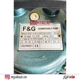 کفکش 25 متری 1 اینچ F&G مدل QDX1.5-25-0.55F