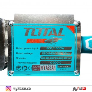 دستگاه اتو لوله سبز توتال مدل TOTAL TT328151