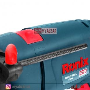 دریل چکشی 13 میلیمتر رونیکس مدل Ronix 2210C